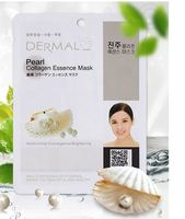 Dermal Pearl Collagen Essence Mask