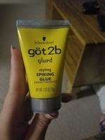 got 2b glued styling spiking glue