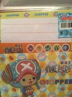 One Piece stationary