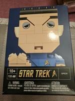 Kubros Star Trek Spock Puzzle Figure