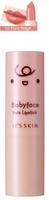It's Skin Babyface Pure Lipstick in #10/Pure Beige
