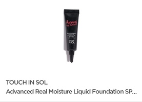 Touch in sol advanced real moisture foundation in natural beige