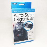Sterling Auto Auto Seat Organizer