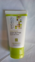 ANDALOU Naturals Body Butter Nourishing (Kukui Cocoa)