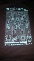 Pacific Rim Rise Up Schematic T-shirt