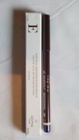 Alima Pure Natural Definition Eye Pencil in Indigo