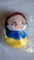 Blippo Kawaii Disney PotePote Snow White Bean Bag Plushie