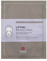 Leaders Lifting Recovery Mask