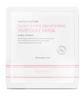 Ampoule Mask by Manyo Factory