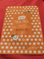 Qyo qyo tangerine bright and moist mask
