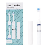 Fabfitfun Tiny Traveler Electric Toothbrush