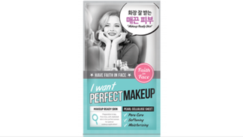"Faith in Face ""I want perfect makeup"" sheet mask"