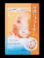 Mandom Beauty: Barrier Repair Facial Mask- Moist