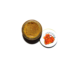 Plant Makeup Turmeric Honey Scrub