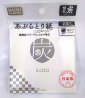 Sumi Blotting Sheets