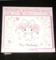 My Melody Japanese jigsaw puzzle, small 40 pieces?
