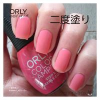 ORLY Color Amp'd Flexible Nail Polish in #50605 La Dreamin