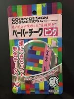 Coupy design cosmetics blush sheets
