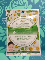 Pure Smile chamomile mask