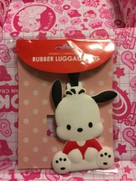Sanrio luggage tag