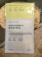 Common labs 2 step mask