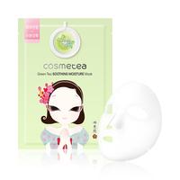 Cosmetea Green Tea Moisture Mask