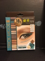 Trick Mode 18 eyeshadow pallete in sexy turquoise