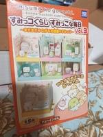 Sumikko room kit