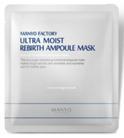 Manyo Factory Ultra Moist Rebirth Ampoule Mask