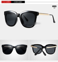 Black and Gold Square Sunglasses