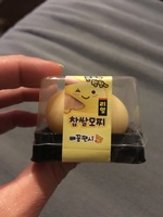 Mochi Squeeze Toy Charm