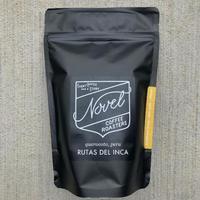 Writer's Fuel