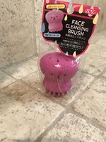 Silicone face cleansing brush
