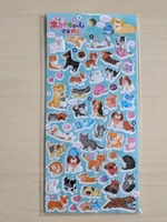 Adorable Dog and Cat Stickers