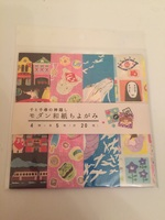 Studio Ghibli origami set