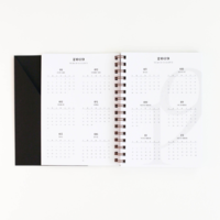 Cloth & Paper 2019 Spiral Bound Planner