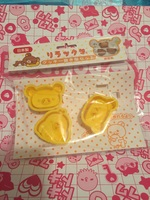 Rilakkuma cookie cutter set