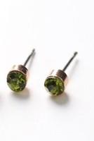 Natural Bliss - Emerald Earrings