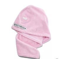 Birchbox Microfiber Hair Towel
