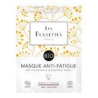 Les Poulettes Paris Anti-Fatigue Revitalizing and Boosting Mask
