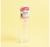 Sakura lovely rose toner