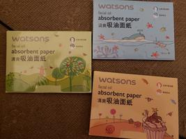 Watsons Facial Oil Absorbent Papers