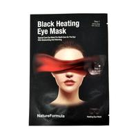 NatureFormula Black Heating Eye Mask