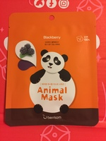 Blueberry animal mask