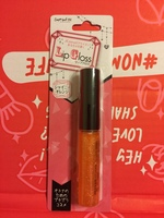 Orange sparkle lipgloss