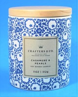 Hallmark Candle -Blue Glass Container