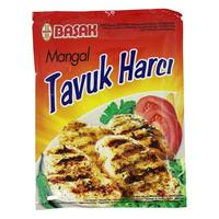 Turkish Style Grilled Chicken Seasoning Tavuk Harci by Basak
