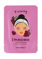 I'm Red Wine Gel Eye Patches (set of 2)