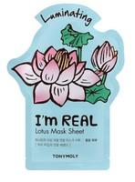 I'm Lotus Mask Sheet
