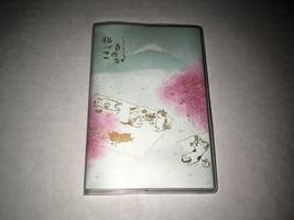 Little Neko Cat Notebook